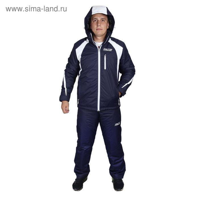 Костюм мужской ( куртка+штаны) ONLITOP, куртка- т.синий/белы; штаны- т.синий (р. 58)