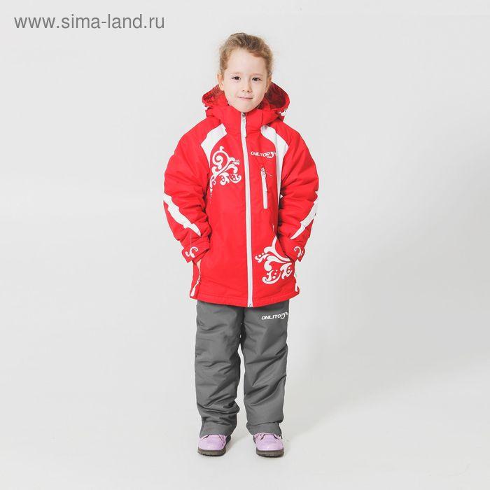 Костюм детский ( куртка+штаны) ONLITOP,куртка-красно/белая; штаны-серые (р. 40)