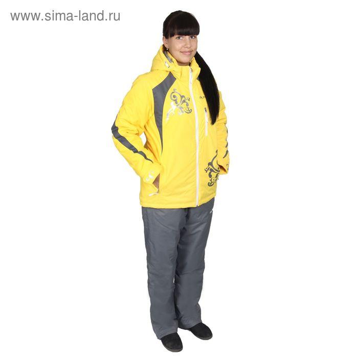 Костюм женский ( куртка+штаны) ONLITOP, куртка-жёлто/серая; штаны-серые (р. 44)