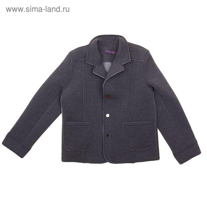 Пиджак для мальчика, рост 128 см, цвет антрацит Л15-ЖК-3307-38_Д
