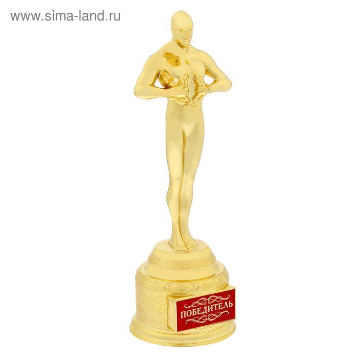 """Мужская фигура """"Победитель"""""""