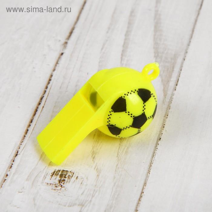 """Свисток """"Футбол"""""""