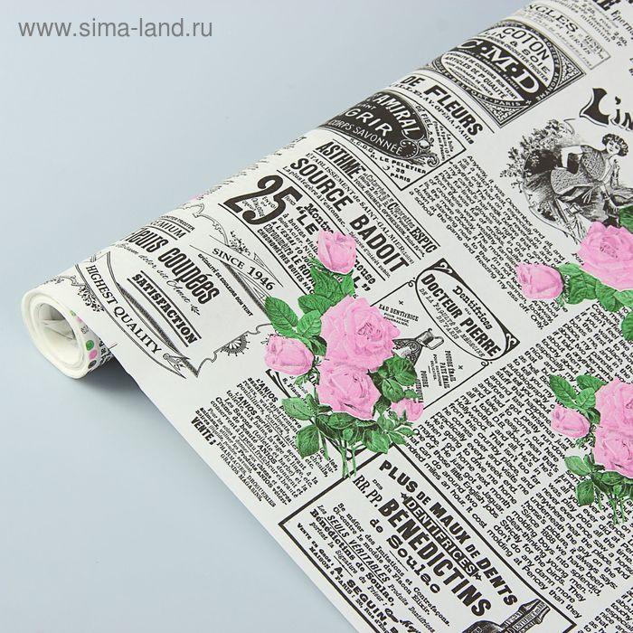 """Бумага упаковочная крафт """"Кутюрье"""" черный-малина-зеленый, 0.7 х 9 м"""