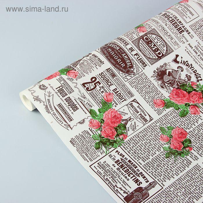 "Бумага упаковочная крафт ""Кутюрье"" коричневый-красный-зеленый, 0.7 х 9 м"