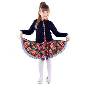 """Юбка для девочки """"Ночной букет"""", рост 128 см (64), цвет тёмно-синий, принт розы ДЮК269804н_Д_1   158"""