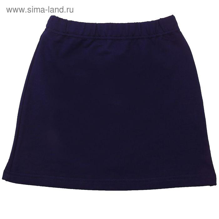 "Юбка для девочки ""Французский шик"", рост 140 см (72), цвет тёмно-синий ДЮК335258_Д_1"