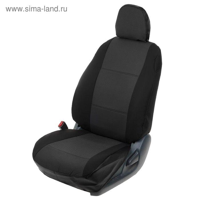 Авточехлы для Skoda OCTAVIA A5, без подлокотника, 2008-2013, темно-серый