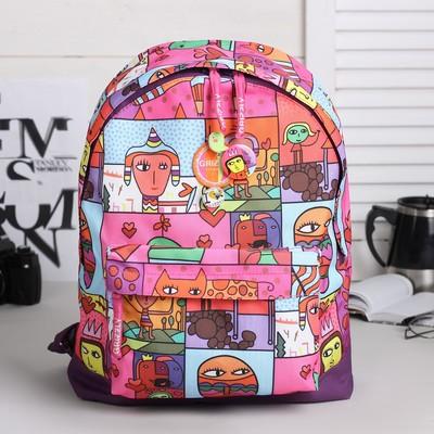 Рюкзак молодёжный на молнии, 1 отдел, 1 наружный карман, цвет лиловый