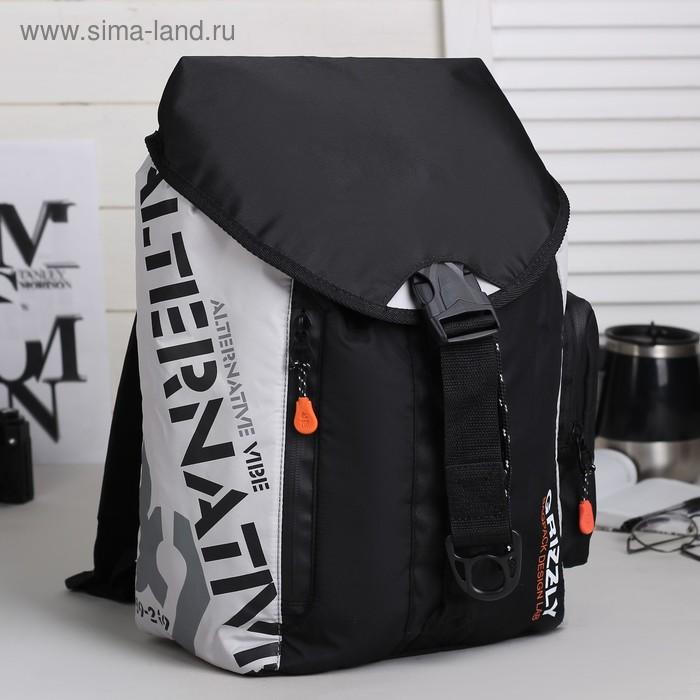 Рюкзак молодёжный на стяжке шнурком, 1 отдел, 2 наружных кармана, чёрный/серый