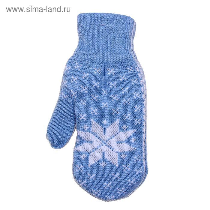 """Варежки женские """"Снежные"""", размер 18, цвет голубой/белый 2с221"""