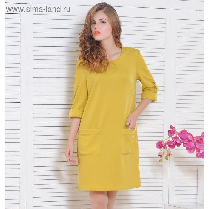 Платье 5135а, размер 46, рост 164 см, цвет горчица