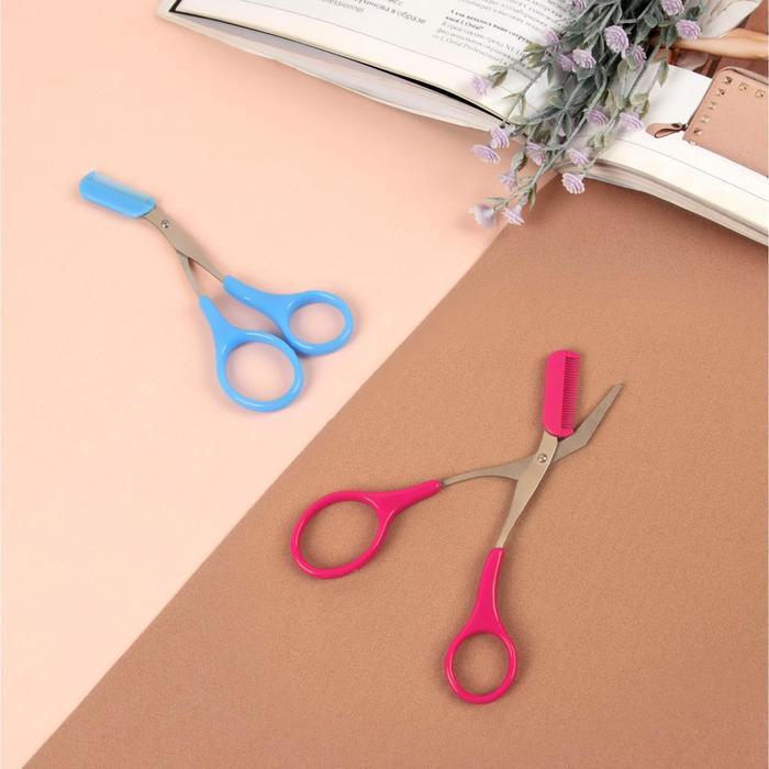 Ножницы для бровей с расчёской, 13см, цвет розовый