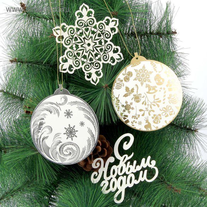 """Набор для оформления Нового года """"Игрушки на елку"""""""
