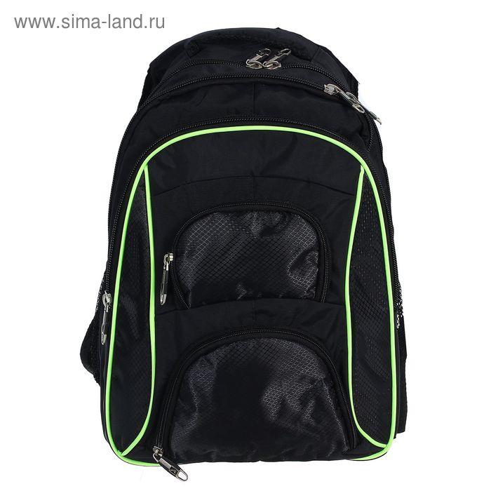 Рюкзак молодёжный на молнии, 3 отдела, 4 наружных кармана, чёрный