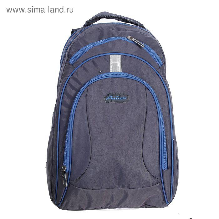 Рюкзак молодёжный на молнии, 2 отдела, 1 наружных кармана, серый
