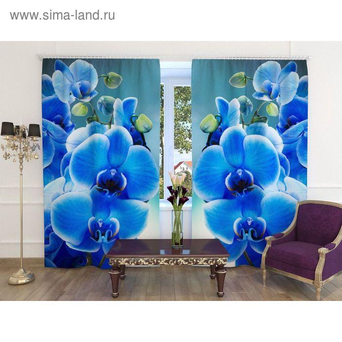 """Фотошторы """"Голубая орхидея"""", ширина 150 см, высота 260 см-2шт., шторная лента, габардин"""