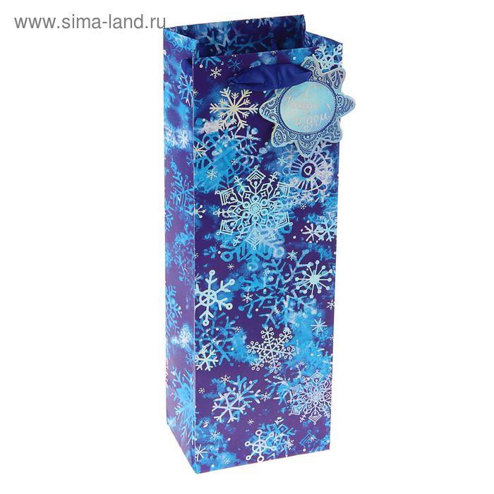 """Пакет подарочный под бутылку """"Снежный"""" люкс, 36 х 12 х 8.5 см"""