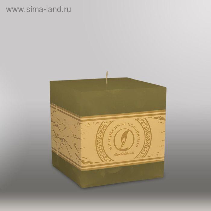 "Свеча куб ""Мрамор"", 100мм,  оливковый"