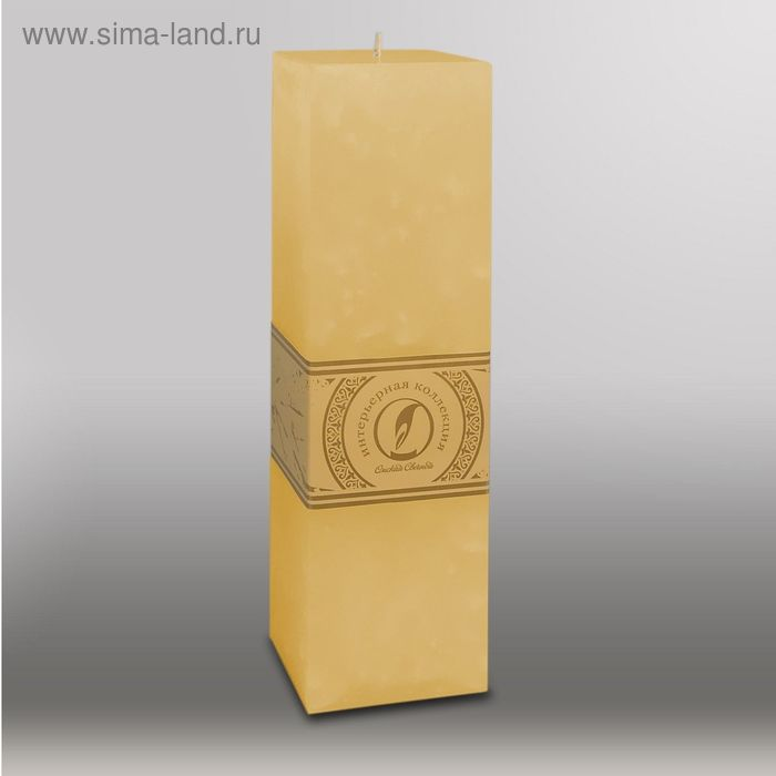 "Свеча квадратная призма ""Мрамор"", 75х75х250мм,  желтый"