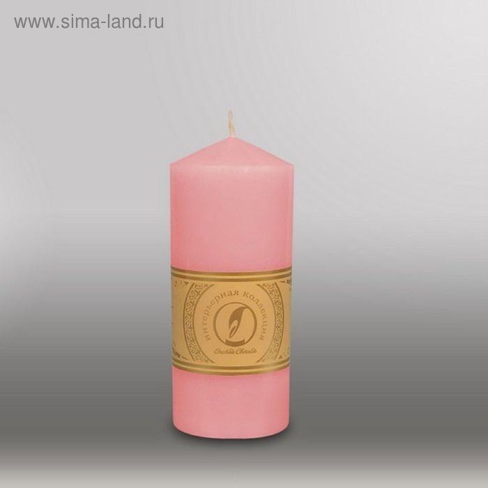 "Свеча цилиндр с конусом ""Классика"", 70x155мм,  розовый"