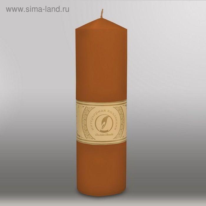 "Свеча цилиндр с конусом ""Классика"", 70x250мм,  коричневый"
