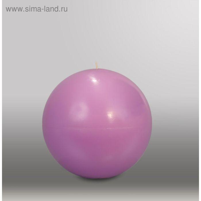"""Свеча шар """"Классика"""", d=150мм,  сиреневый"""