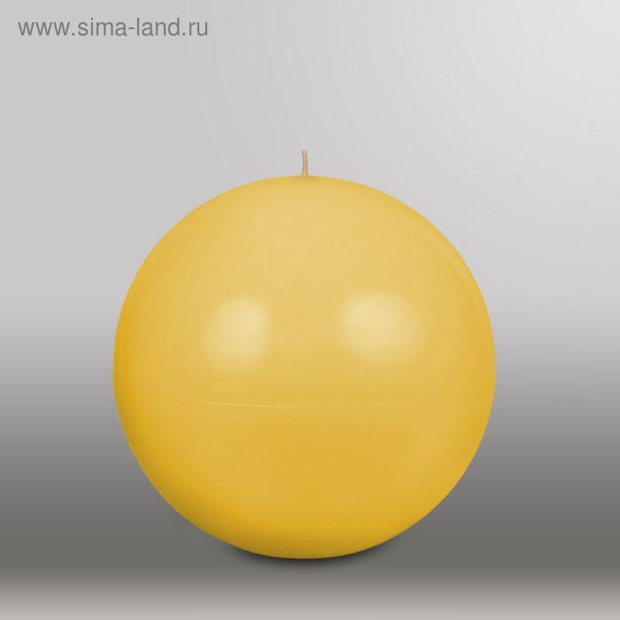 """Свеча шар """"Классика"""", d=200мм,  желтый"""