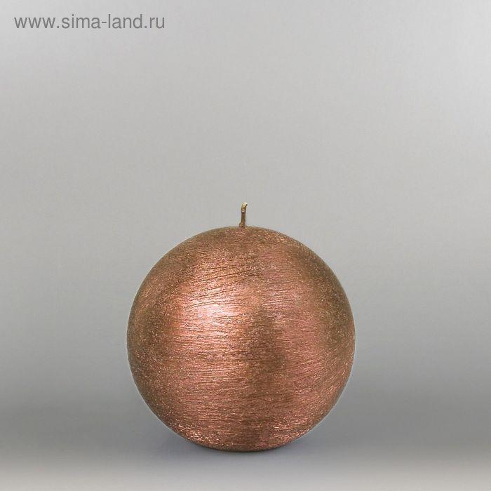 "Свеча шар ""Металлик"", d=100мм,  бронза"