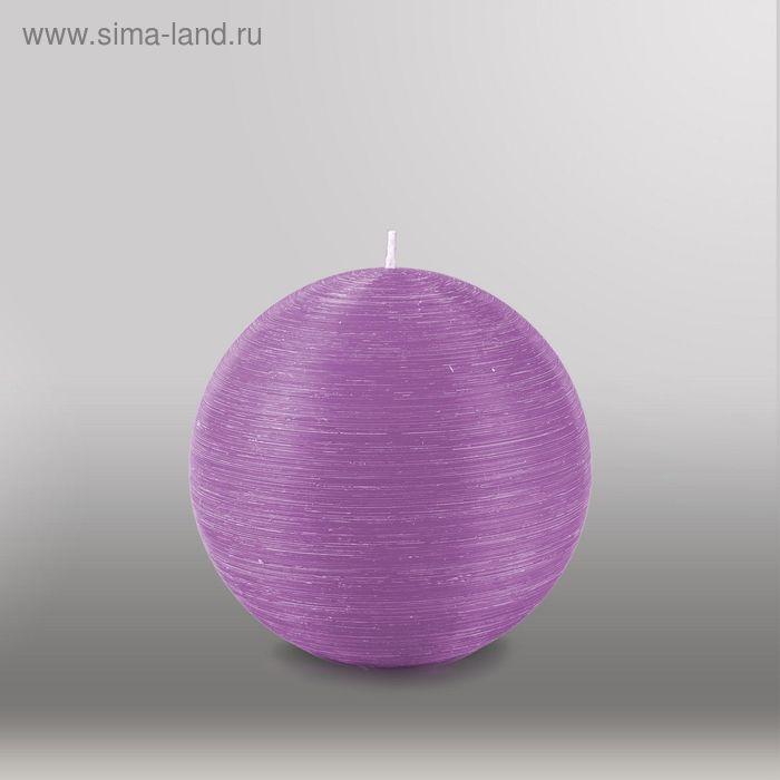 """Свеча шар """"Рельеф"""", d=125мм,  сиреневый"""