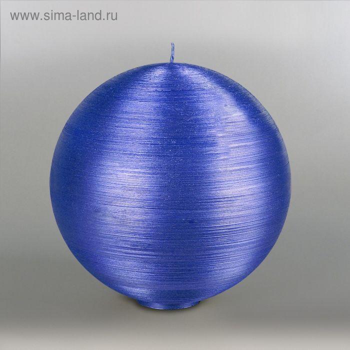 """Свеча шар """"Металлик"""", d=200мм,  темно-фиолетовый"""