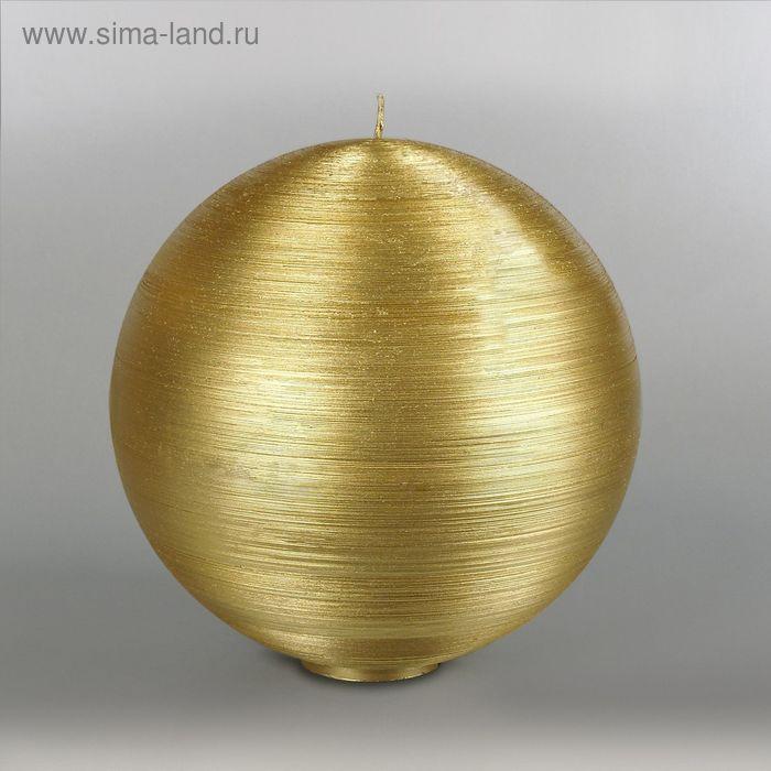 "Свеча шар ""Металлик"", d=200мм,  золото"