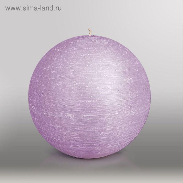 """Свеча шар """"Рельеф"""", d=200мм,  сиреневый"""