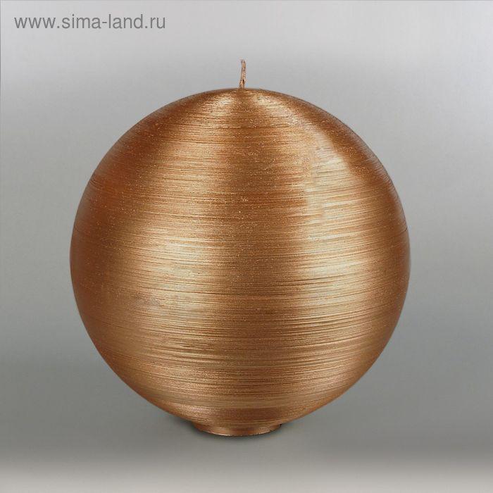 "Свеча шар ""Металлик"", d=200мм,  бронза"