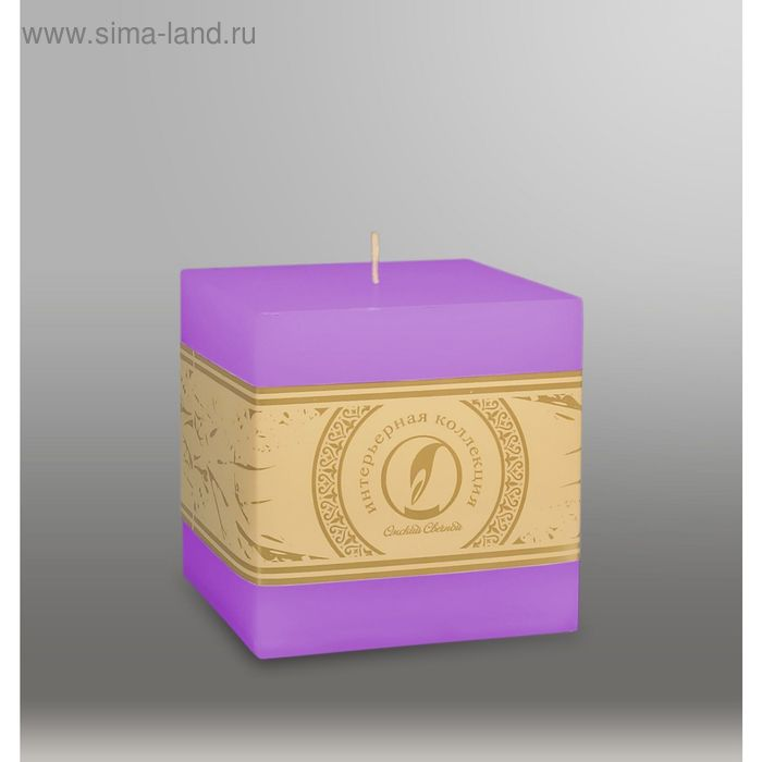 """Свеча куб """"Классика"""", 100мм,  сиреневый"""