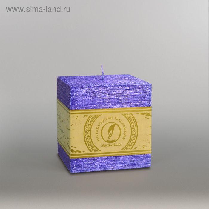 """Свеча куб """"Металлик"""", 100мм,  темно-фиолетовый"""