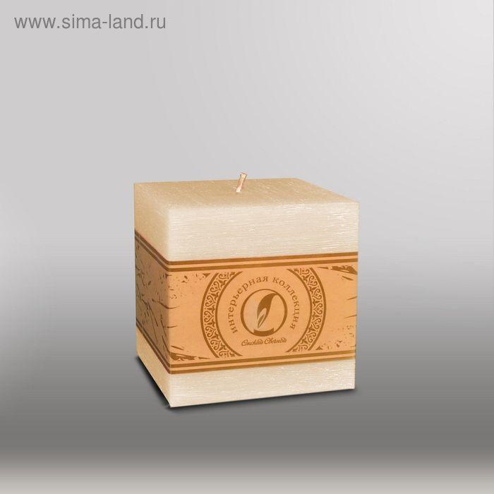 """Свеча куб """"Рельеф"""", 100мм,  кремовый"""