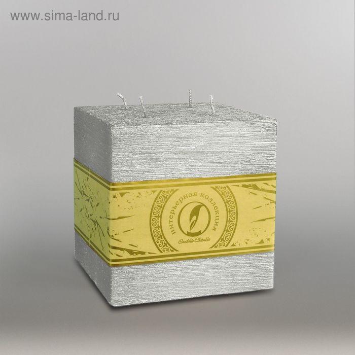 """Свеча куб """"Металлик"""", 125мм,  4 фитиля серебро"""