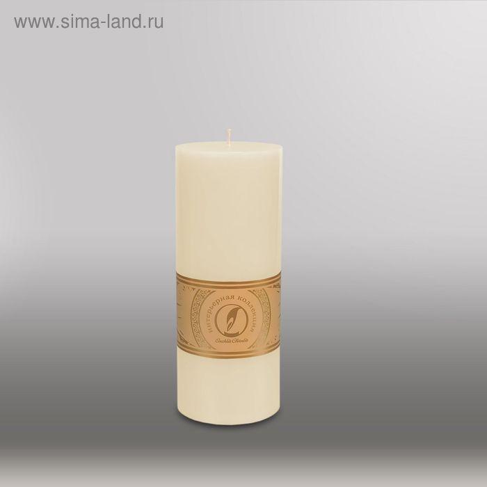 """Свеча цилиндр """"Классика"""", 80x200мм,  слоновая кость"""