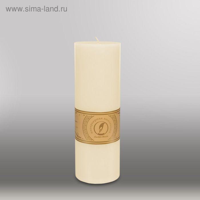 """Свеча цилиндр """"Классика"""", 80x255мм,  слоновая кость"""
