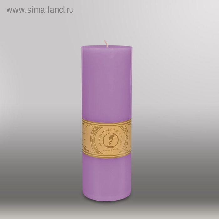 """Свеча цилиндр """"Классика"""", 80x255мм,  сиреневый"""