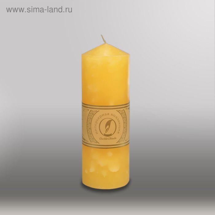"""Свеча цилиндр с конусом """"Мрамор"""", 70x200мм,  желтый"""