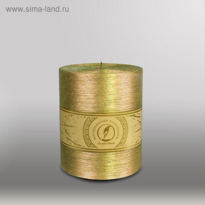 "Свеча цилиндр ""Металлик"", 120x150мм,  золото"