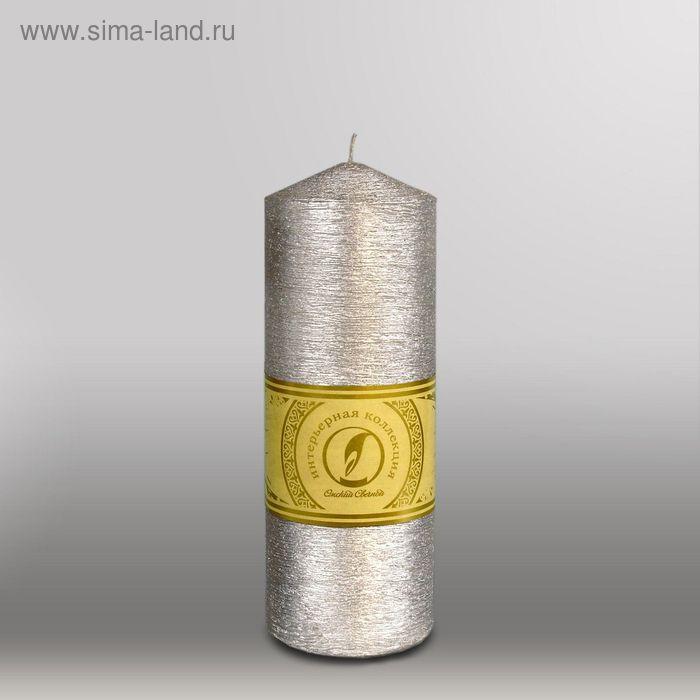 """Свеча цилиндр с конусом """"Металлик"""", 70x200мм,  серебро"""