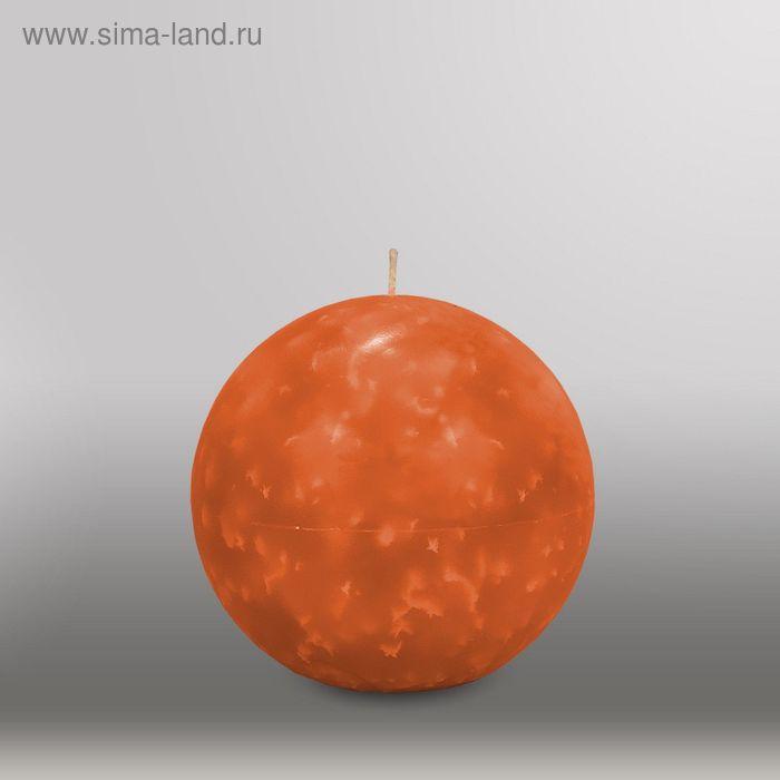 "Свеча шар ""Мрамор"", d=125мм,  облепиховый"