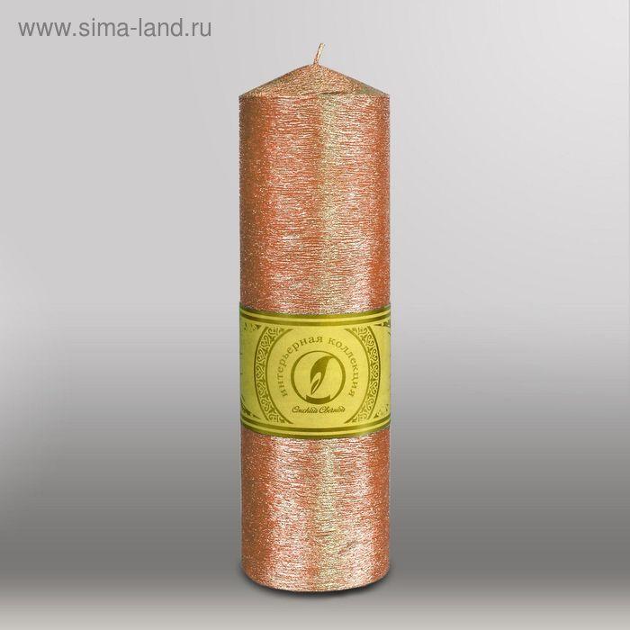 """Свеча цилиндр с конусом """"Металлик"""", 70x250мм,  бронза"""