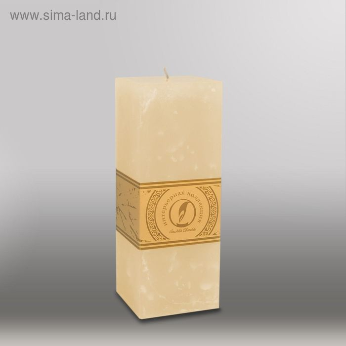 """Свеча квадратная призма """"Мрамор"""", 75х75х205мм,  кремовый"""