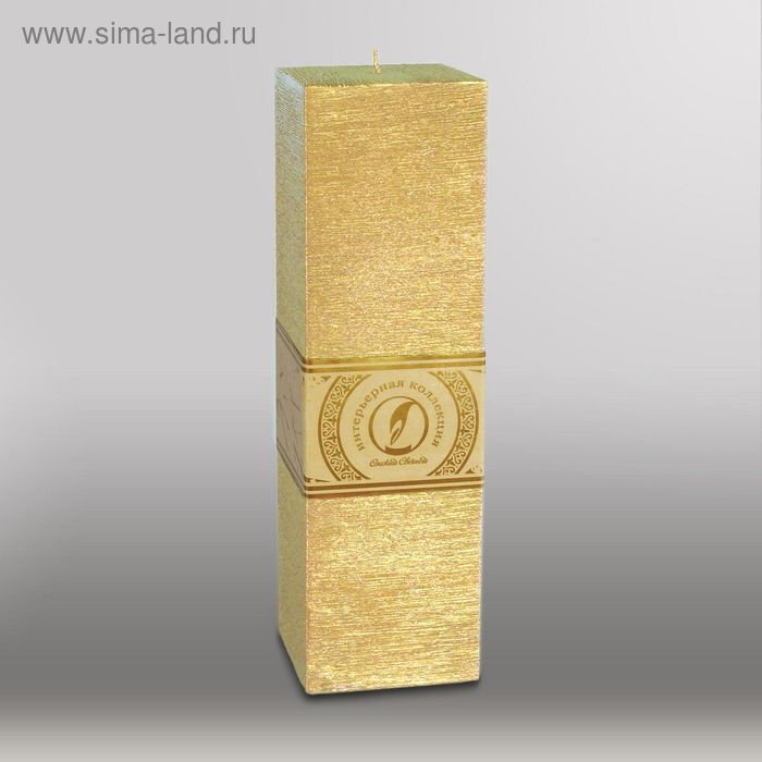 "Свеча квадратная призма ""Металлик"", 75х75х250мм,  золото"