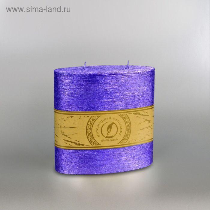 """Свеча овальная призма """"Металлик"""", 150х75х150мм,  2 фитиля темно-фиолетовый"""