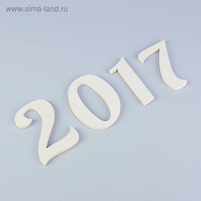 """Буквы """"год курсив 2017"""""""