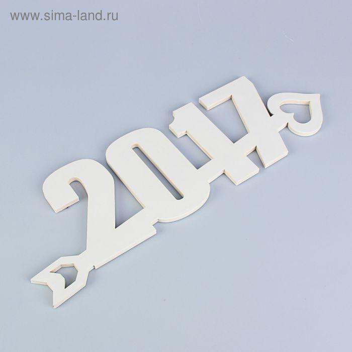 """Буквы """"год стрела 2017"""""""